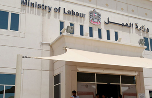 Dubai Ministry of Labor